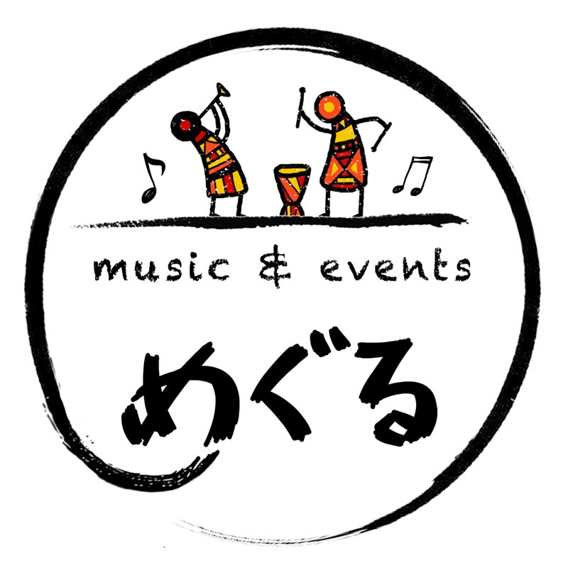 Music & Events